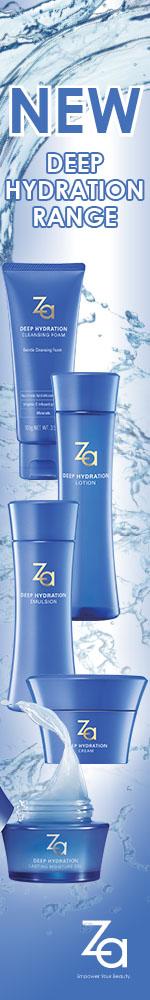 Za Deep Hydration