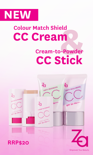 MM CC Cream
