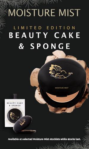 LE Beauty Cake