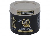 Schwarzkopf Extra Care Ultimate Repair Mask
