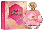 Britney Spears VIP Private Show Reviews